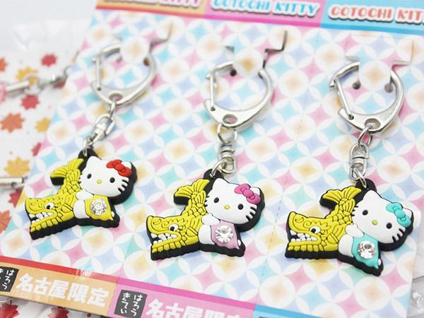 Hello Kitty 钥匙扣挂件