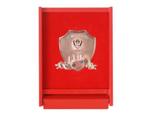 公安局30周年纪念章礼盒