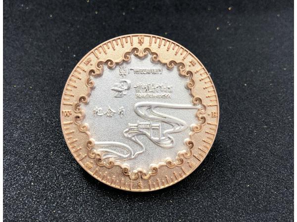 黄埔马拉松纪念币