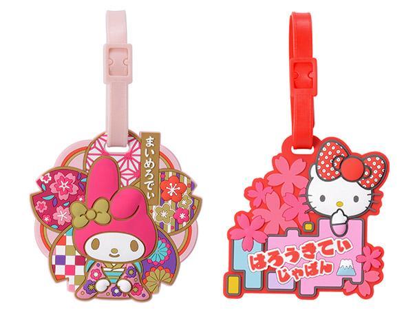 Hello Kitty 系列行李牌定制